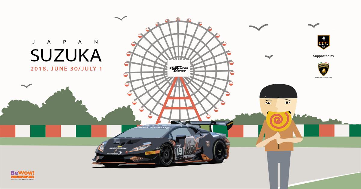Suzuka - Super Trofeo Asia 2018